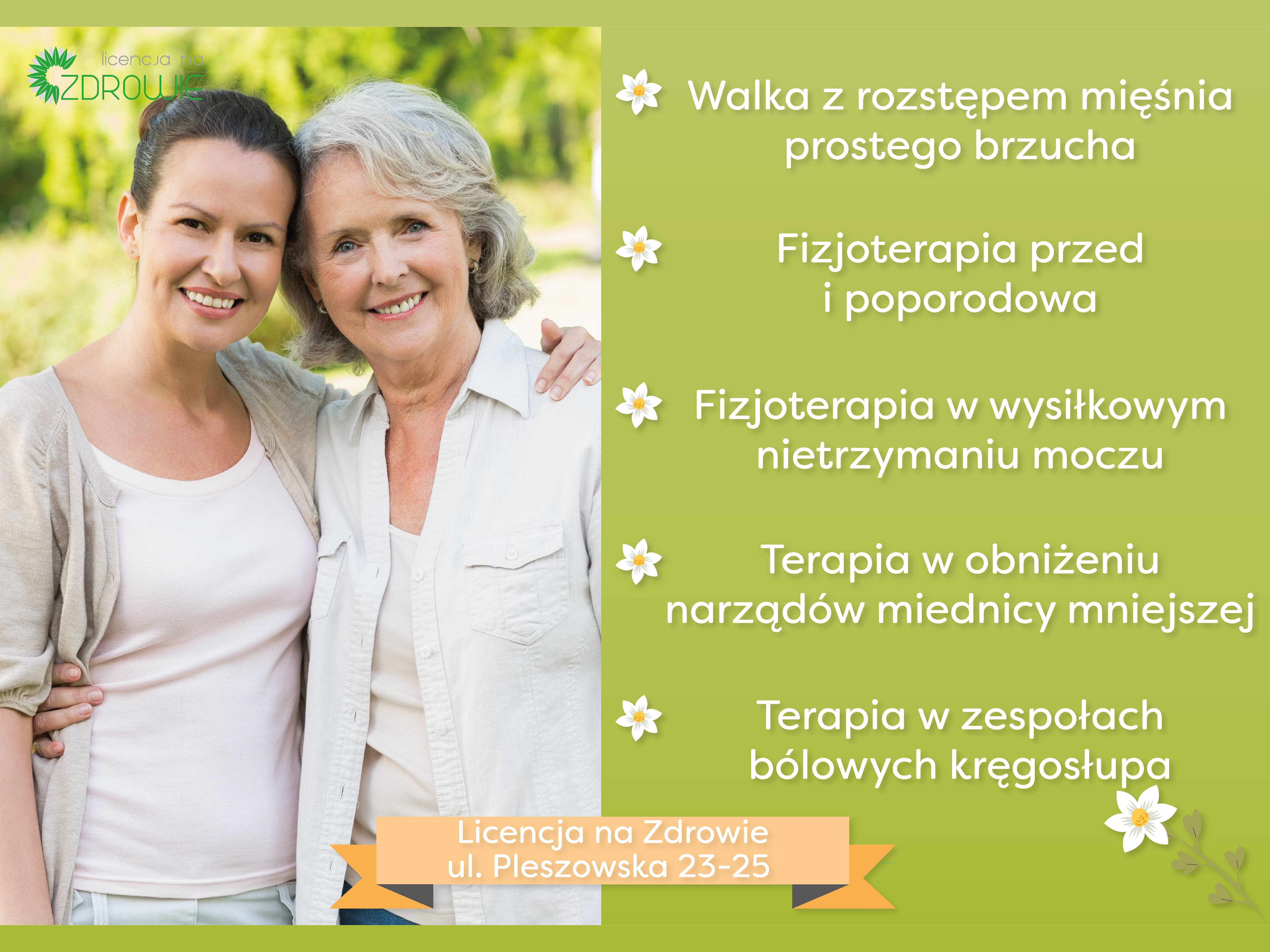 terapia_uroginekologiczna